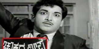 Choukada Deepa Kannada Full Length Movie