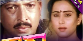 Daada Kannada Full Length Movie