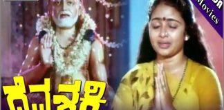 Daiva Shakthi Kannada Full Length Movie