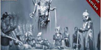 Dashavathara Kannada Full Length Movie
