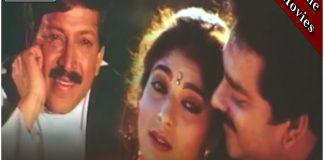 Deergha Sumangali Kannada Full Length Movie
