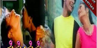 Fifty Fifty Kannada Full Length Movie