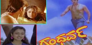 Gandharva Kannada Full Length Movie