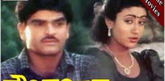 Gowri Shankara Kannada Full Length Movie