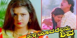 Halliyadarenu Shiva Kannada Full Length Movie