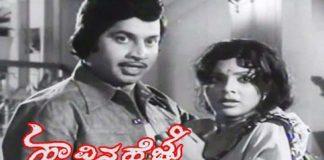 Havina Hejje Kannada Full Length Movie