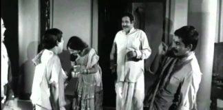 Honni Maduve Kannada Full Length Movie