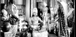 Immadi Pulikeshi Kannada Full Length Movie