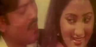 Ithihasam Malyalam Movie Video Song Vasantham Movie