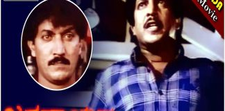 Jana Nayaka Kannada Full Length Movie