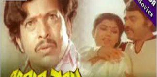 Jimmy Gallu Kannada Full Length Movie