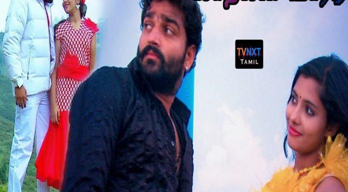 Kadhalan Yaradi Tamil Full Movie
