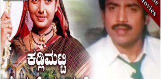 Kadlimatti Station Master Kannada Full Length Movie
