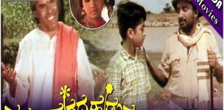 Kalasapurada Hudugaru Kannada Full Length Movie