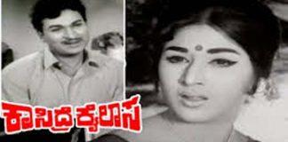 Kasidre Kailasa Kannada Full Length Movie