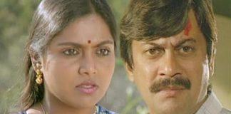 Kurukshethra Kannada Full Length Movie
