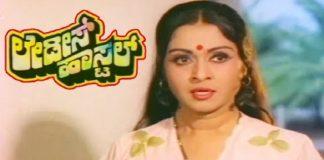 Ladies Hostel Kannada Full Length MovieLadies Hostel Kannada Full Length Movie
