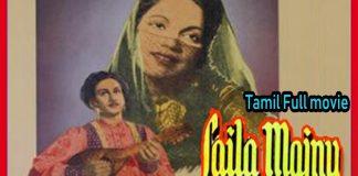 Laila Majnu Full Tamil Movie