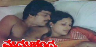 Madhu Chandra Kannada Full Length Movie,