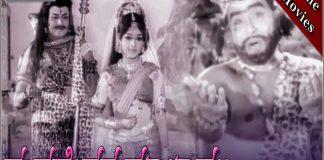 Mahadeshwara Pooja Phala Kannada Full Length Movie