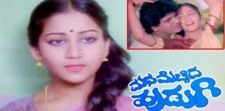 Mana Mecchida Hudugi Kannada Full Length Movie