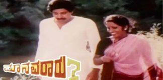 Manavararu Kannada Full Length Movie,