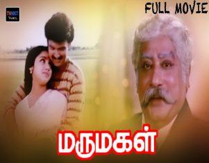 Marumagal Tamil Full Movie