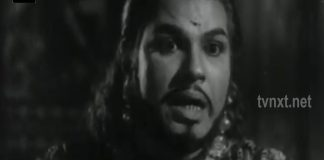 Marutha Nattu Ilavarasi Tamil Full Movie