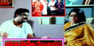 Mathrudevobhava Kannada Full Length Movie