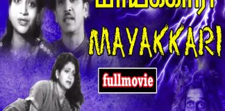 Mayakkari Tamil Full Movie