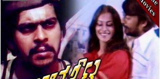 Minchina Ota Kannada Full Length Movie