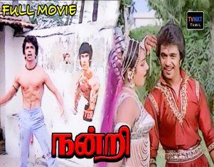 Nandri Tamil Full Movie