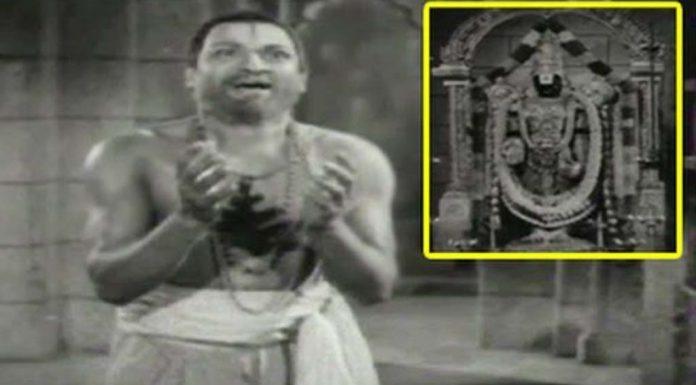Navakoti Narayana Kannada Full Length Movie