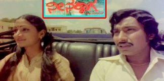 Nee Nakkaga Kannada Full Length Movie