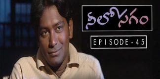 Neelosagam Telugu TV Serial Episode 45 Serial