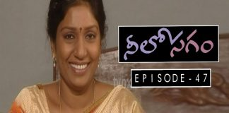 Neelosagam Telugu TV Serial Episode 47 copy