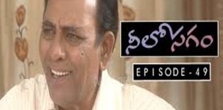 Neelosagam Telugu TV Serial Episode 49 Sai Mitra, Hemanth, Narmada, Avinash copy