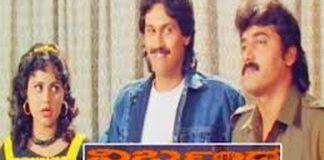 Nirbandha Kannada Full Length Movie