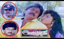 Padma Vyuha Kannada Full Length Movie