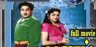 Panam Tamil Full Movie