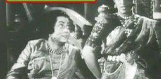 Pancharathna Kannada Full Length Movie