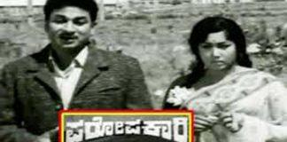 Paropakari Kannada Full Length Movie