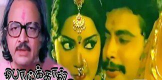 Poikkal Kudhirai Tamil Full Movie