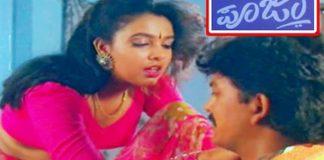 Pooja Kannada Full Length Movie