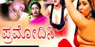 Pramodini Kannada Full Length Movie