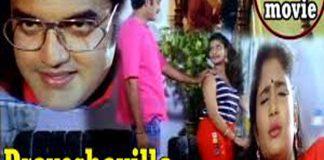Praveshavilla Kannada Full Length Movie