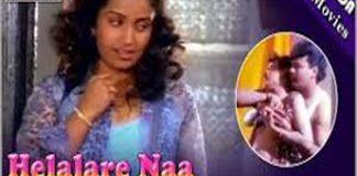 Prema Kama Kannada Full Length Movie