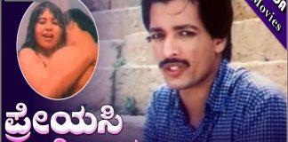 Preyasi Preethisu Kannada Full Length Movie