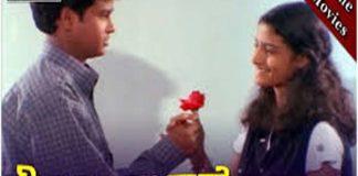 Priya Manase Kannada Full Length Movie,