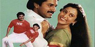 Pudhu Pudhu Aarthangal Tamil Full Movie